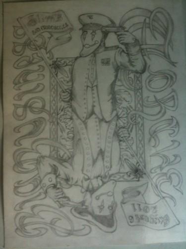 Big Business Torche sketch finished