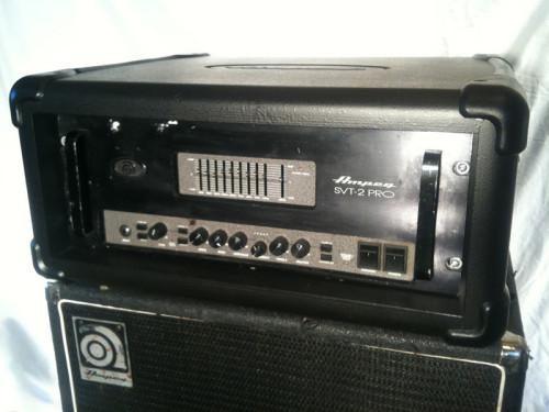 Ampeg SVTRC rack case